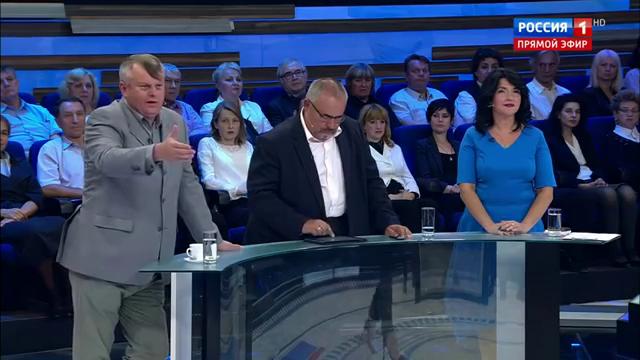 Россия и дальше будет зубоскалить по телевизору с маньяками с Куёвии?