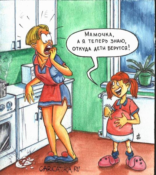 Картинки смешные про маму и сына
