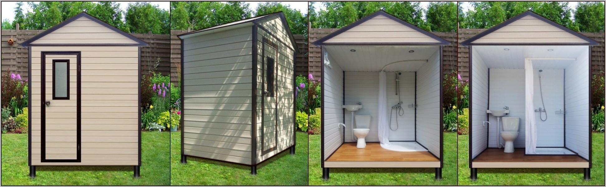 """Дачный душ с туалетом от компании """"Дачные конструкции"""""""