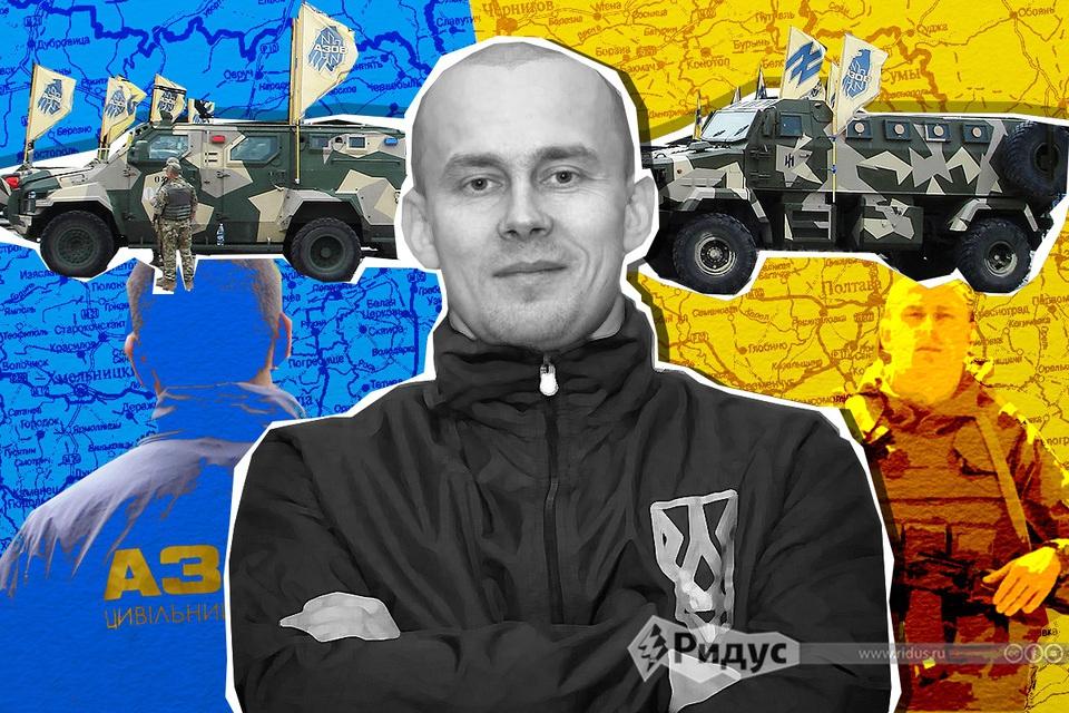 Как разборки украинских наци…