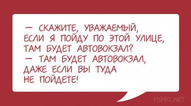 35 диалогов из Одессы