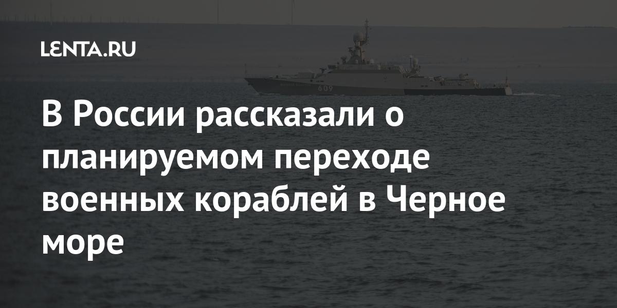 В России рассказали о планируемом переходе военных кораблей в Черное море Каспийской, флотилии, проверки, катеров, морских, участие, примут, контрольной, рамках, маневре, прессслужбе, воздушных, пехотинцев, ЮВОLet&039s, отметили, кораблейПомимо, этого, военнослужащих, войска, береговые