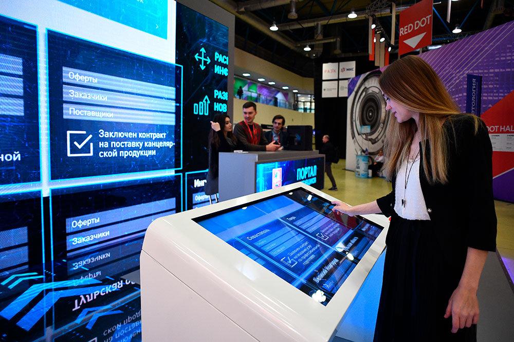 Москва осталась лидером по прозрачности госзакупок