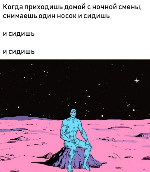 Фотоподборка понедельника - 14.01.2018