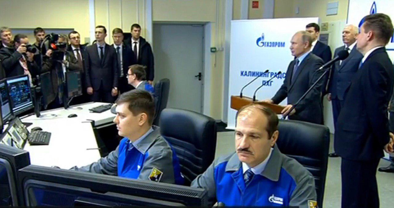 «Газпром» в Калининграде: мечты Прибалтики сбываются.