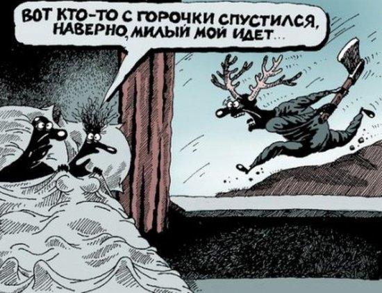 Карикатуры юмор