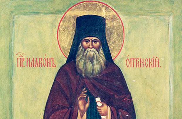 Иларион Оптинский: «Молитесь друг за друга, и придет исцеление»