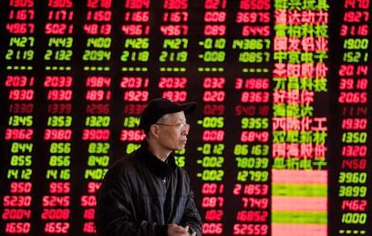Эксперты объяснили обвал российского рынка акций новостями из Китая