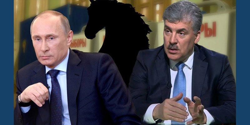 Воин Путин против купца Грудинина.
