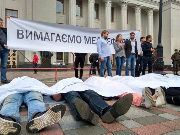 Геноцид украинского народа своим же здравоохранением