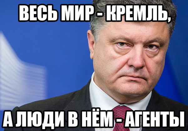 ЕВРОПЕИ... (...БОНД ХОХЛОВ)