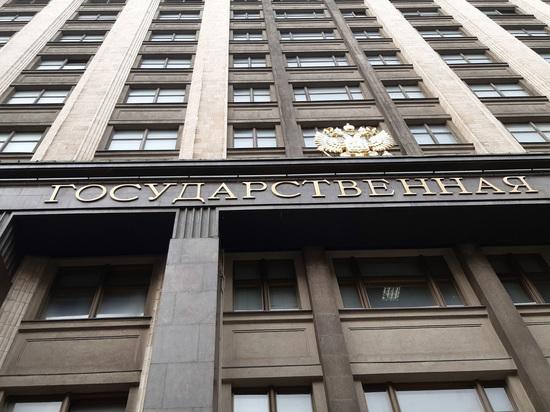 Депутаты предложили снизить пенсионный возраст и упразднить ПФР