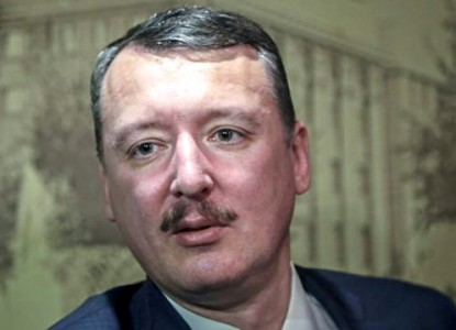 Стрелков заявил, что Кремль …