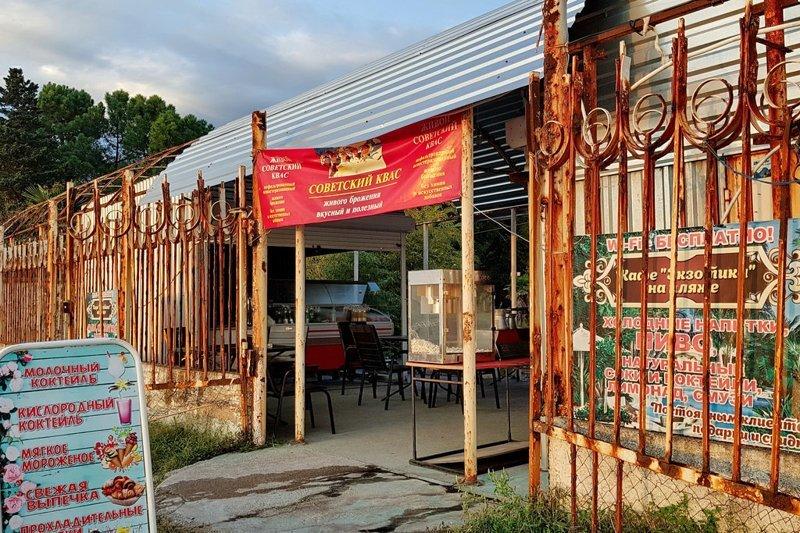 Гагра. Как живёт бывший советский курорт