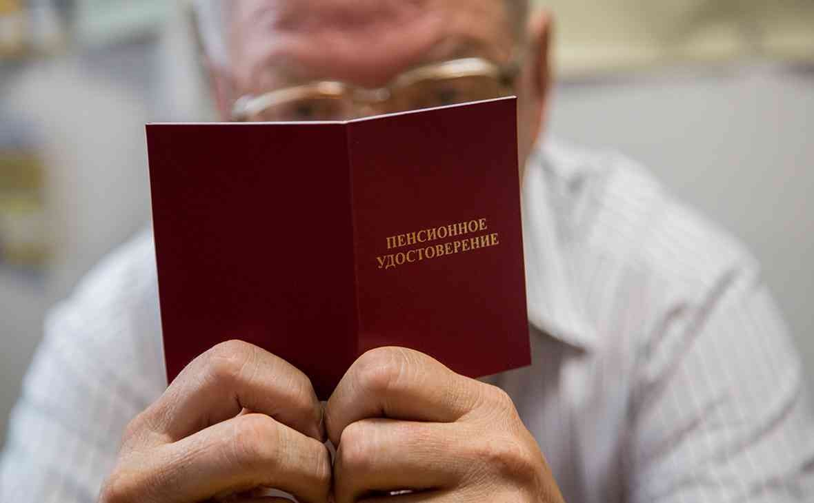 Пенсионный возраст в России …