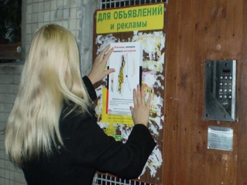 http://mtdata.ru/u25/photo477A/20133548776-0/original.jpg