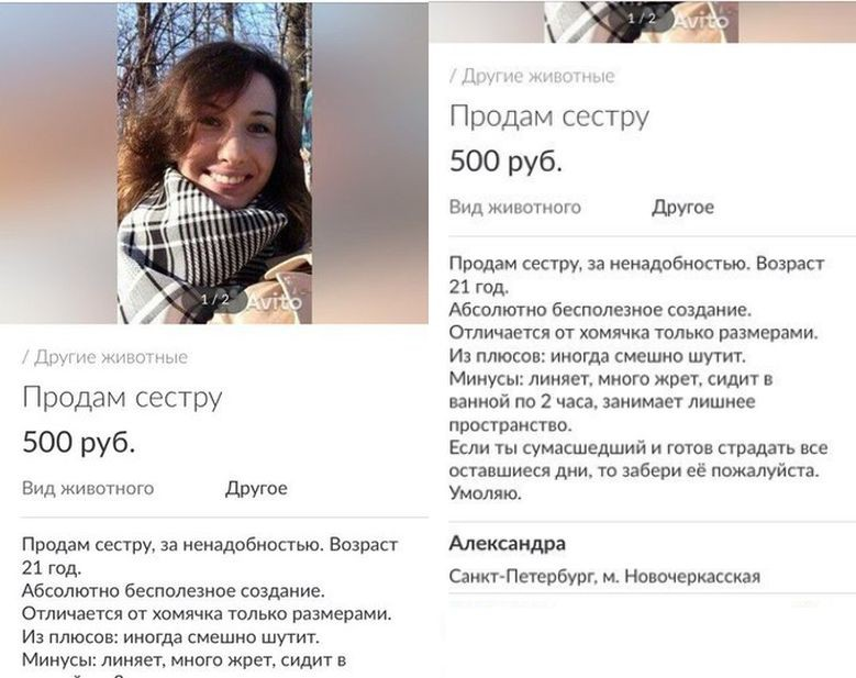 Девочки объявления для секса краснодар