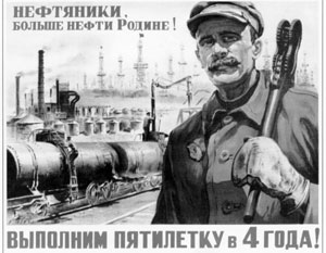 Куда и как России вкладывать ресурсы