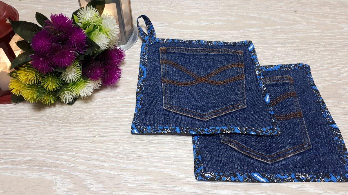 Кухонные прихватки из джинсовых кармановза 15 минут! Швейные хитрости