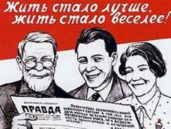Пенсионная реформа. Россияна…