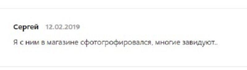 Телевизор за полтора миллиона рублей! Довольны ли покупатели?