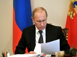 Новости  -   Поручения Президента   -  Банк документов
