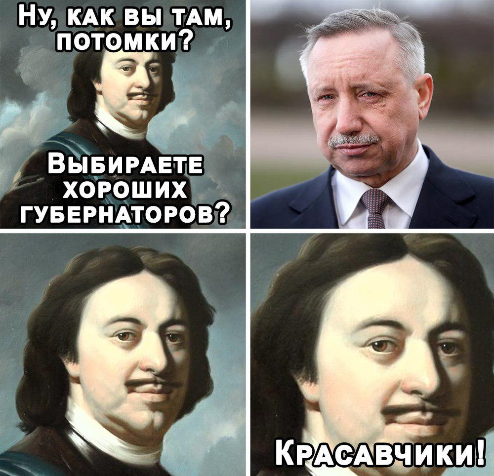 Я хорошо чувствовала настроение города: Матвиенко заявила, что была уверена в победе Беглова