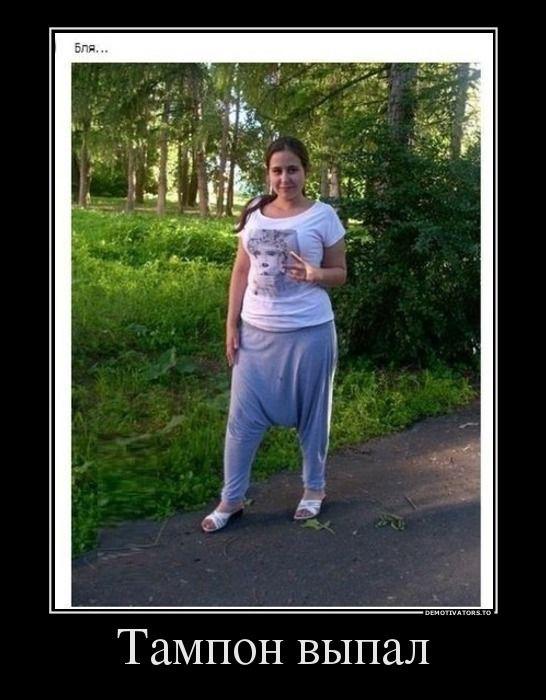 Одна подруга жалуется другой:- Как ни повешу белье, всегда дождь намочит...
