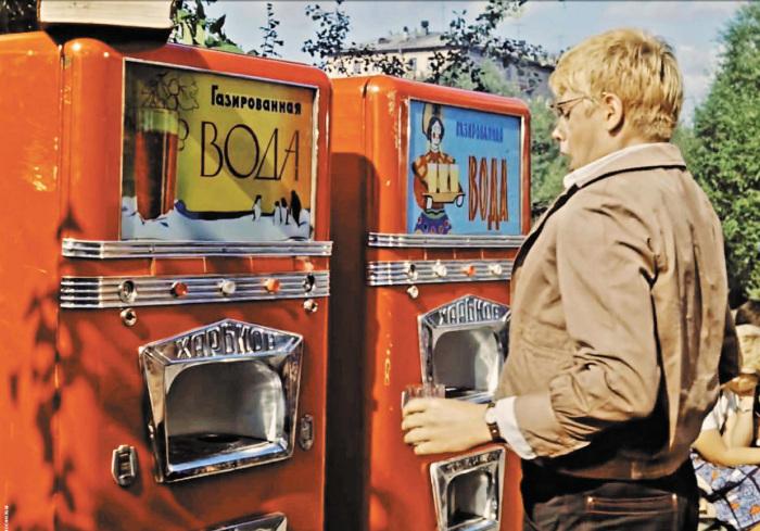 Автоматы с газировкой были особенно популярны. /Фото: ic.pics.livejournal.com