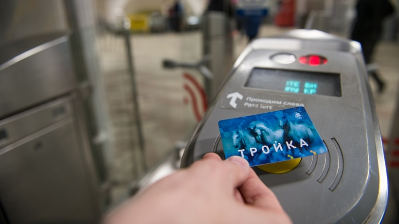 Действие проездных билетов на общественный транспорт Москвы продлят из‑за карантина