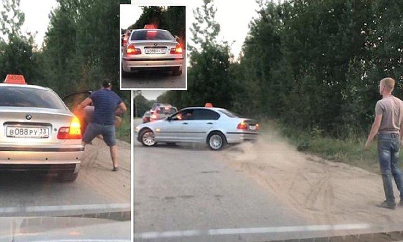Береги природу, мать твою! Таксист высадил пассажира, бросившего мусор в окно