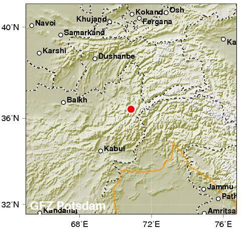 Магнитуда землетрясения в Афганистане составила 7,5