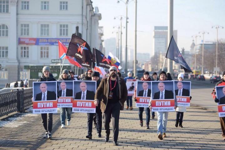 Екатеринбург по-своему выразил поддержку Путину