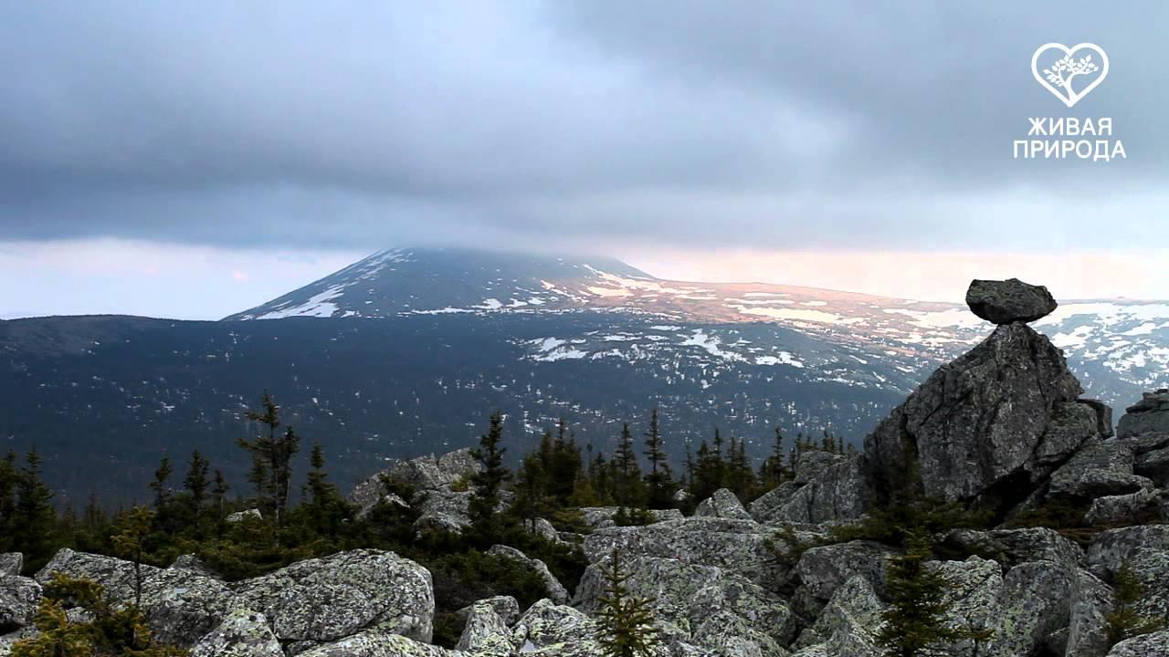 Десять самых аномальных мест Урала