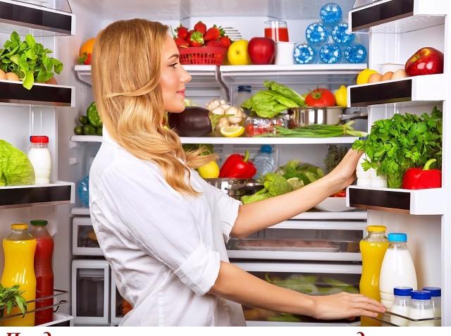 УЗЕЛОК НА ПАМЯТЬ. Храним продукты питания правильно!