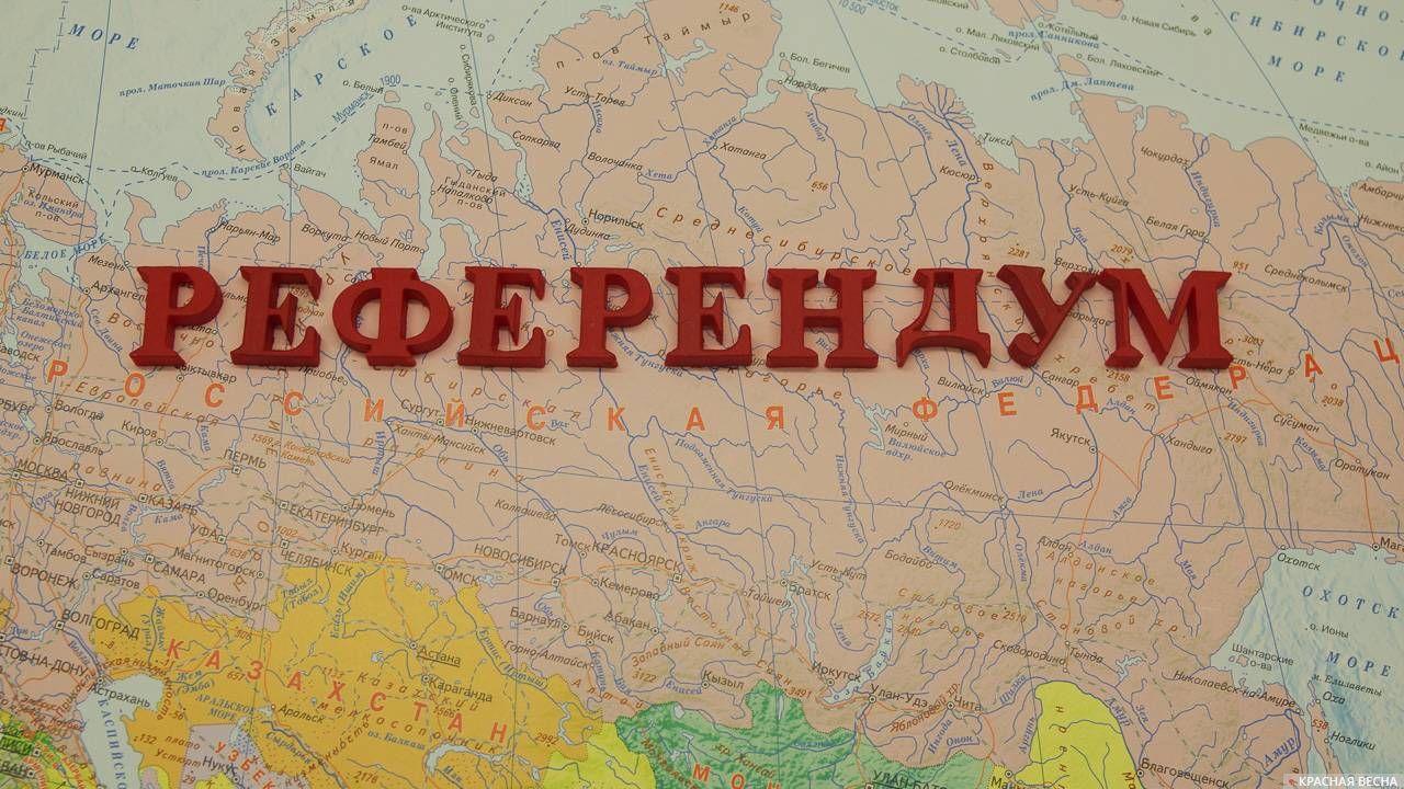 «Единая Россия»: референдум по пенсионной реформе не нужен