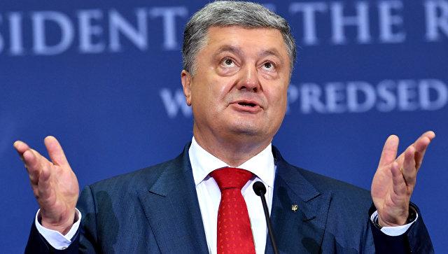 Казна Украины опустела. Порошенко хочет, чтобы ее пополняла Россия