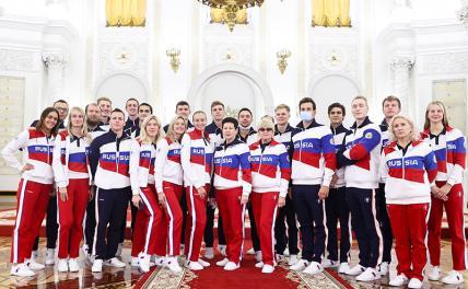 Кремль — олимпийцам: «Да» и «нет» не говорить, ни смеяться, ни улыбаться… россия