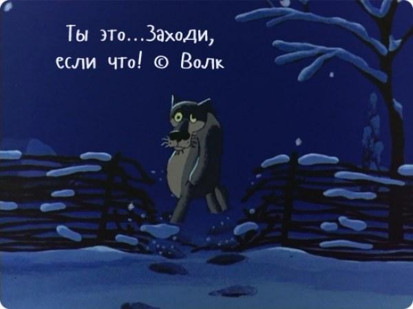 Цитаты из старых советских мультиков в картинках