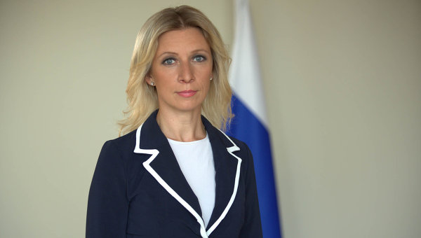Мощно Мария Захарова выдала! Молодец!!