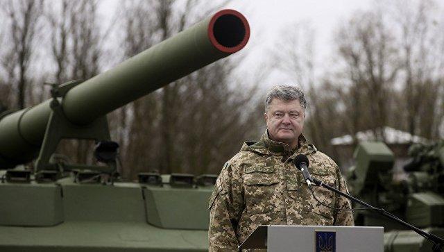 Новости Украины сегодня — 17 марта 2018