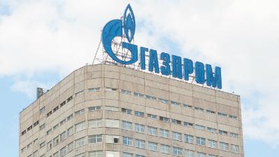 «Газпром» отказался от поста…