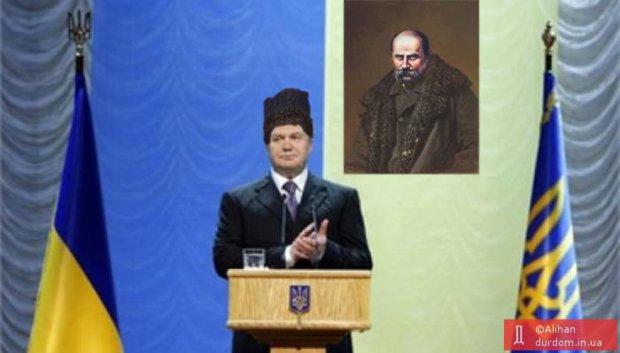 Янукович против воссоединени…
