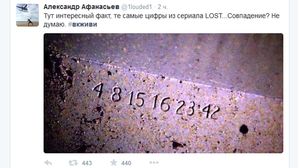 """Отключение """"ВКонтакте"""" связали с событиями сериала Lost"""