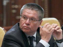 Улюкаев не ожидает еще большего снижения цен на нефть