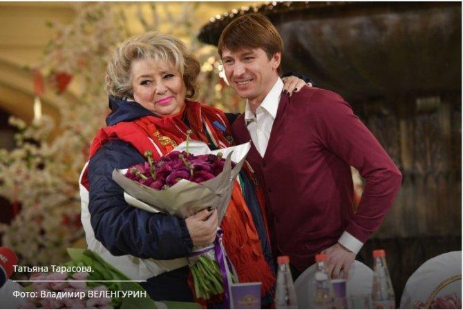 Татьяна Тарасова обвинила Ро…