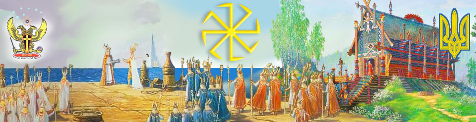 Русский Мир: корни и ветви