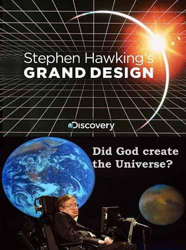 Вселенная без Хокинга, но с его наследием