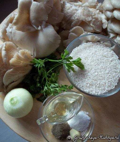 Дрожжевые пирожки с грибами по-грузински (8)