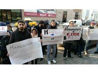 Навальный и мусульмане России: как умма отреагировала на протесты россия